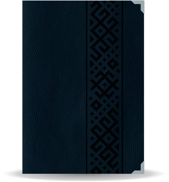 5 gadu dienasgrāmata (melna)