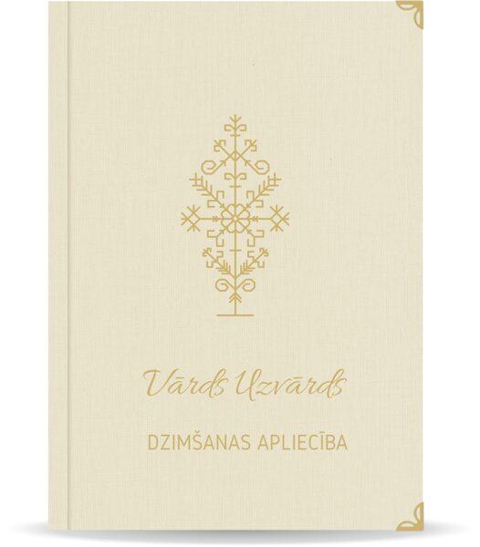 """Dzimšanas apliecība """"Austra"""" ar zelta ornamentu (dabīgi balta)"""
