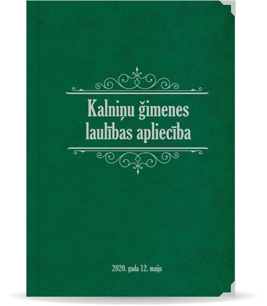 """Laulības apliecība """"Klasika""""  ar sudraba ornamentu (tumši zaļa)"""