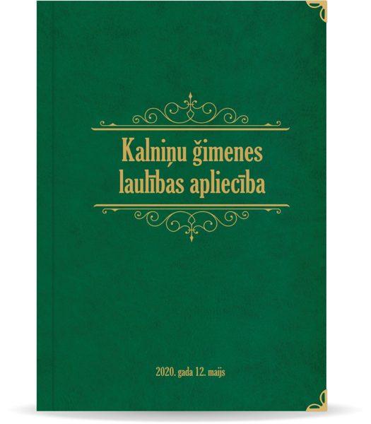 """Laulības apliecība """"Klasika""""  ar zelta ornamentu (tumši zaļa)"""