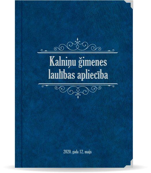 """Laulības apliecība """"Klasika""""  ar sudraba ornamentu (tumši zila)"""