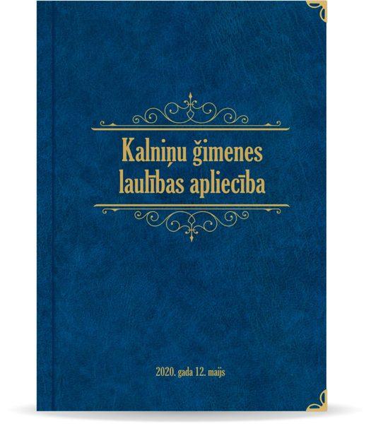 """Laulības apliecība """"Klasika""""  ar zelta ornamentu (tumši zila)"""